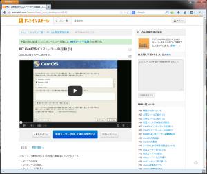CentOSインストーラーの起動 (3)
