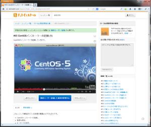 CentOSインストーラーの起動 (1)