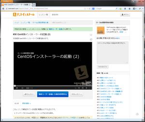 CentOSインストーラーの起動 (2)